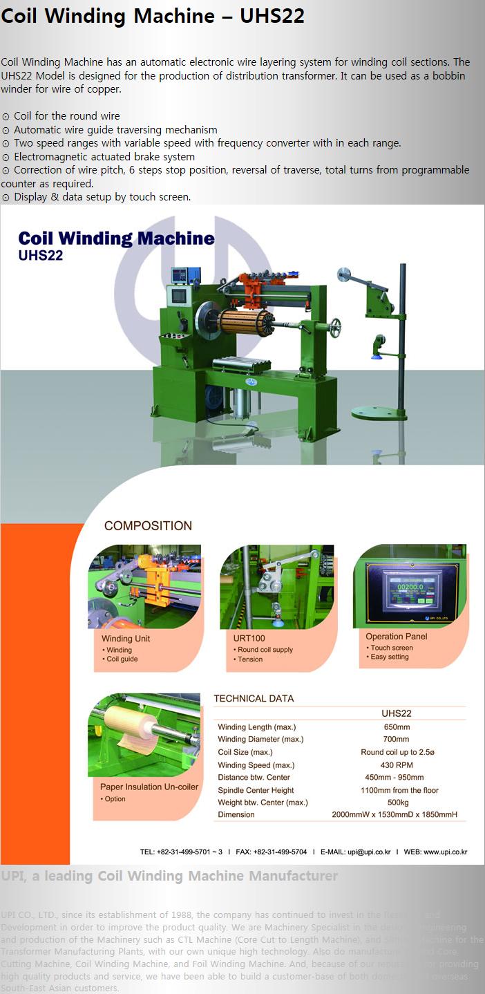 UPI Coil Winding Machine UHS22