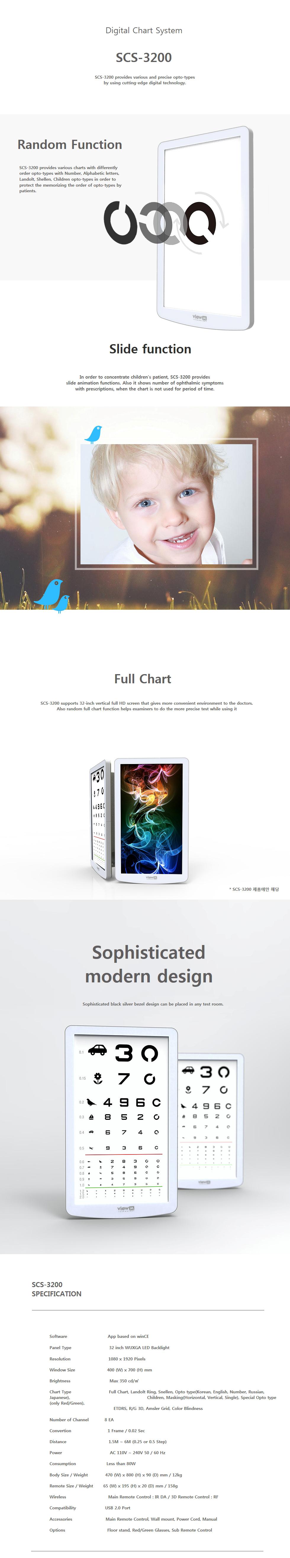 VIEW-M TECH Digital Chart System SCS-3200