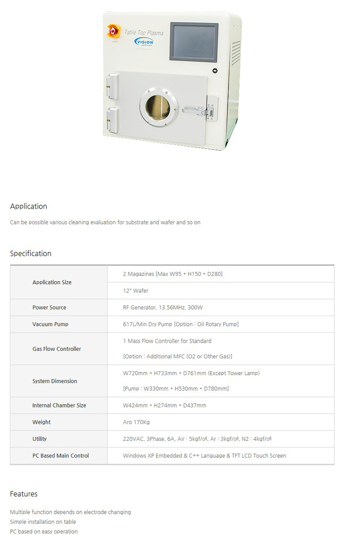 VISION SEMICON Batch Plasma VSP-88L