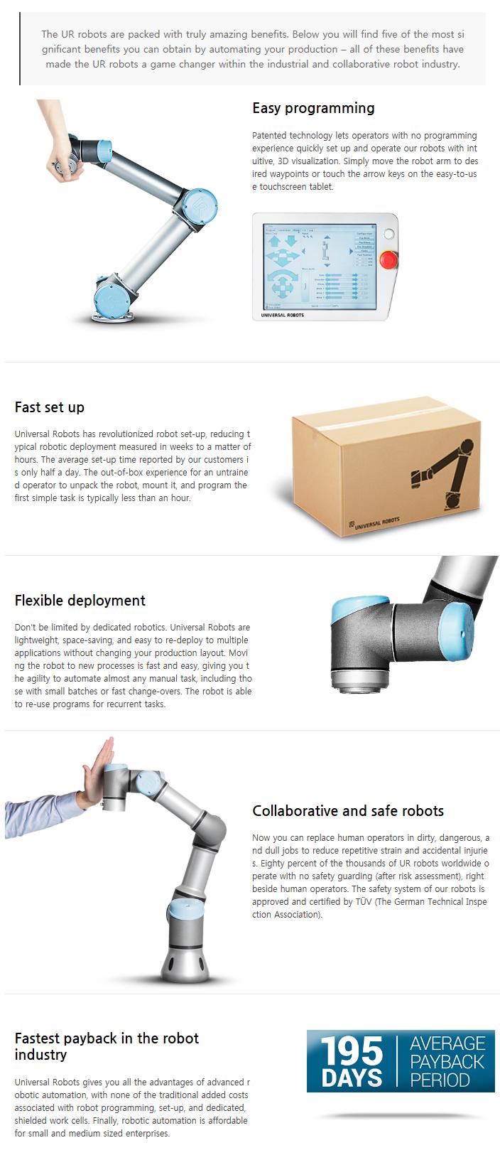 VISION SEMICON UR Robot Benefits