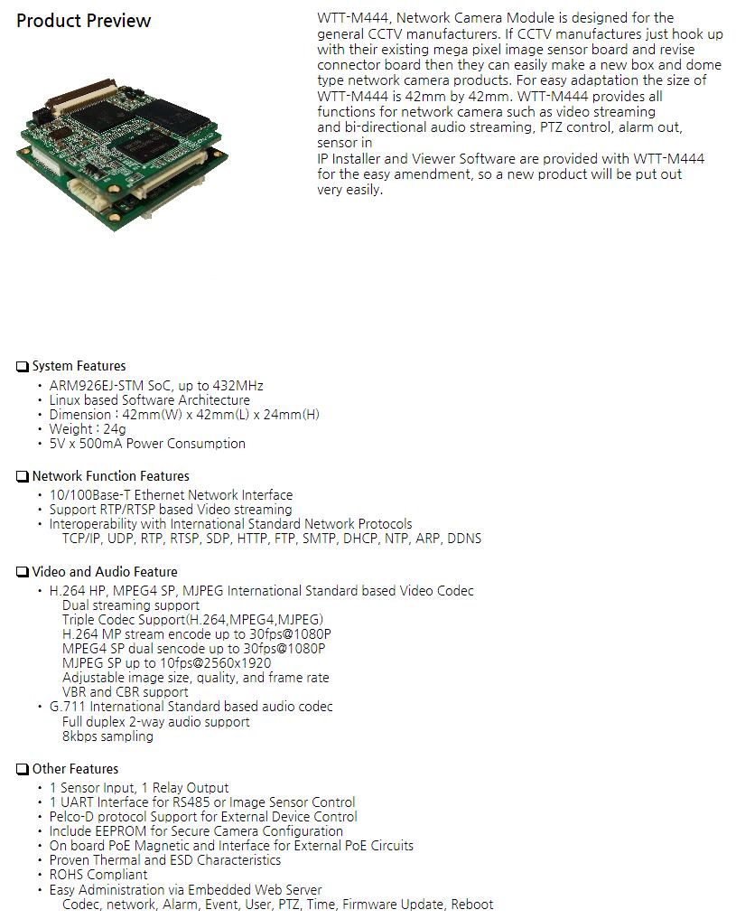 웨이투텍 Mega Pixel Network Camera Module WTT-M444