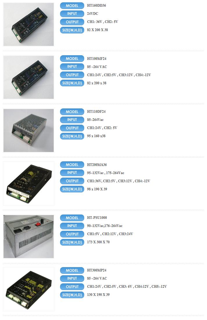 (주)우두시스템 금융 자동화기기 SMPS