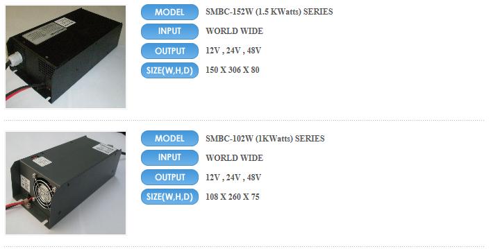 (주)우두시스템 차량용 배터리 충전기