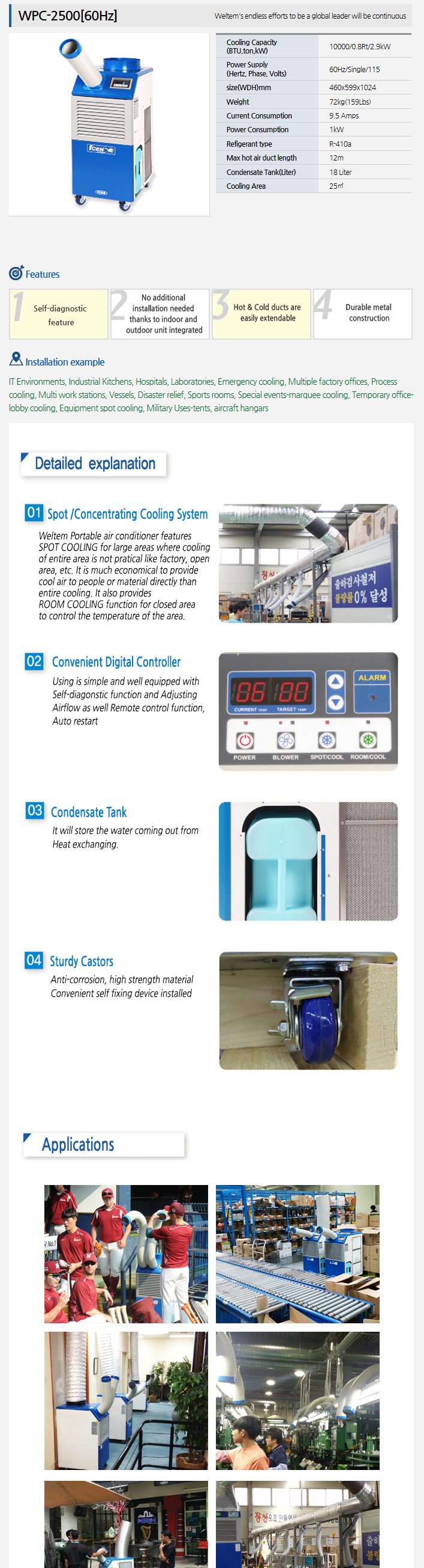 WELTEM Portable A/C (60Hz) WPC-2500
