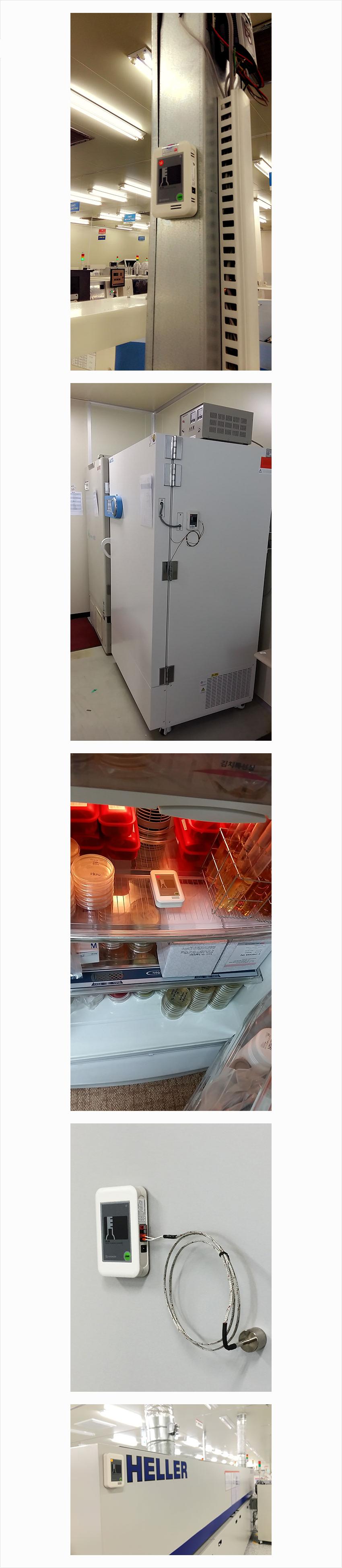(주)와이즈맥스 무선 온습도 센서 (2.4Gh 무선통신 방식) RN-300-1 2
