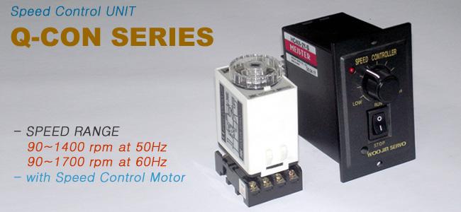 Woojin Servo Speed Control Unit Q-CON-Series