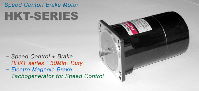 Woojin Servo Speed Control Brake Motor HKT-Series