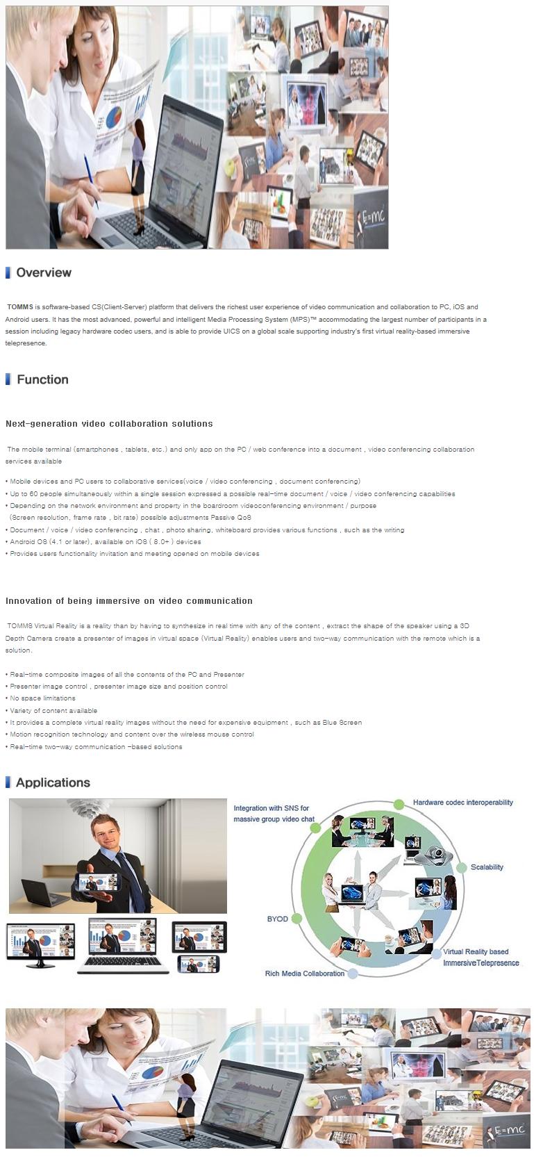 Wooribyul Next-generation Video Collaboration Solutions