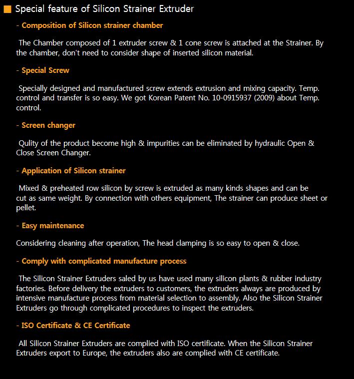 WOOSUNG MACHINERY MFG Strainer Kneader sse Series