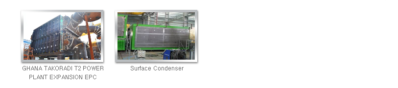 우양에이치씨 Surface Condenser  5
