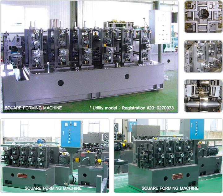 WOOSUNG MACHINE Square Machine WS-Series