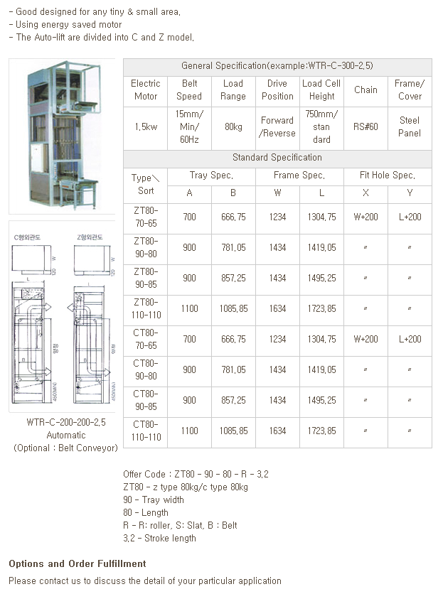 WOOYANG PRECISION Vertical Auto Lift