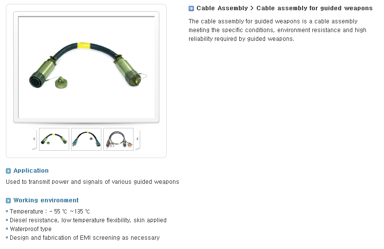 Yeonhab Precision Cable Assembly for Guided Weapons