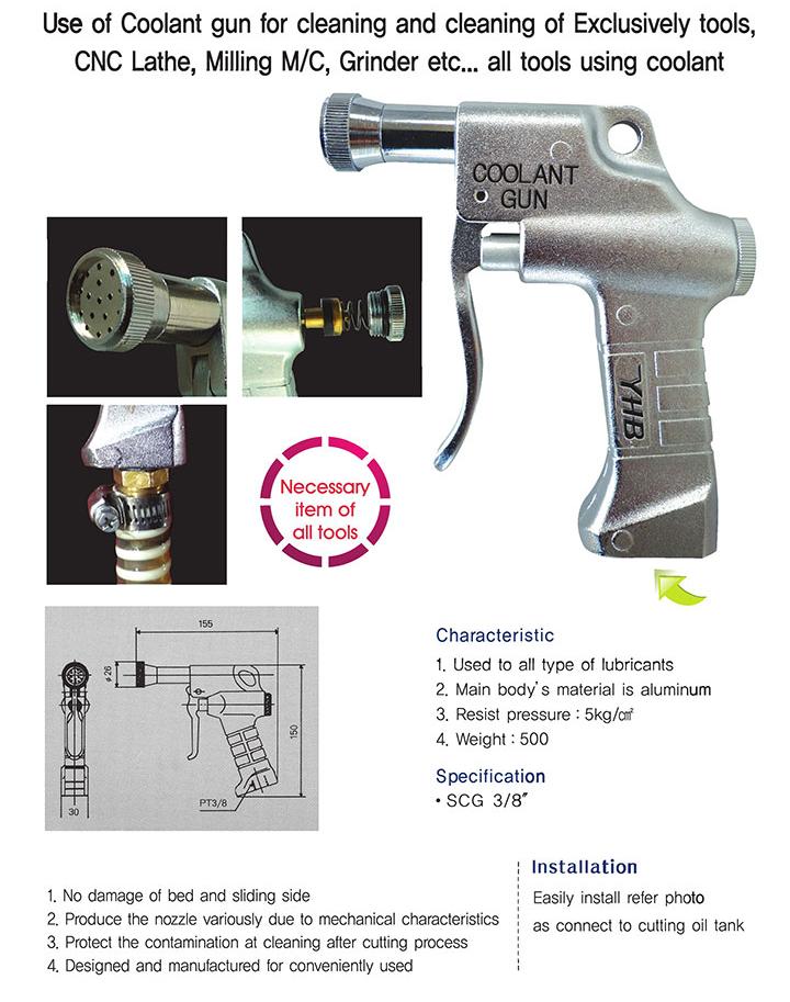 YHB Coolant Gun
