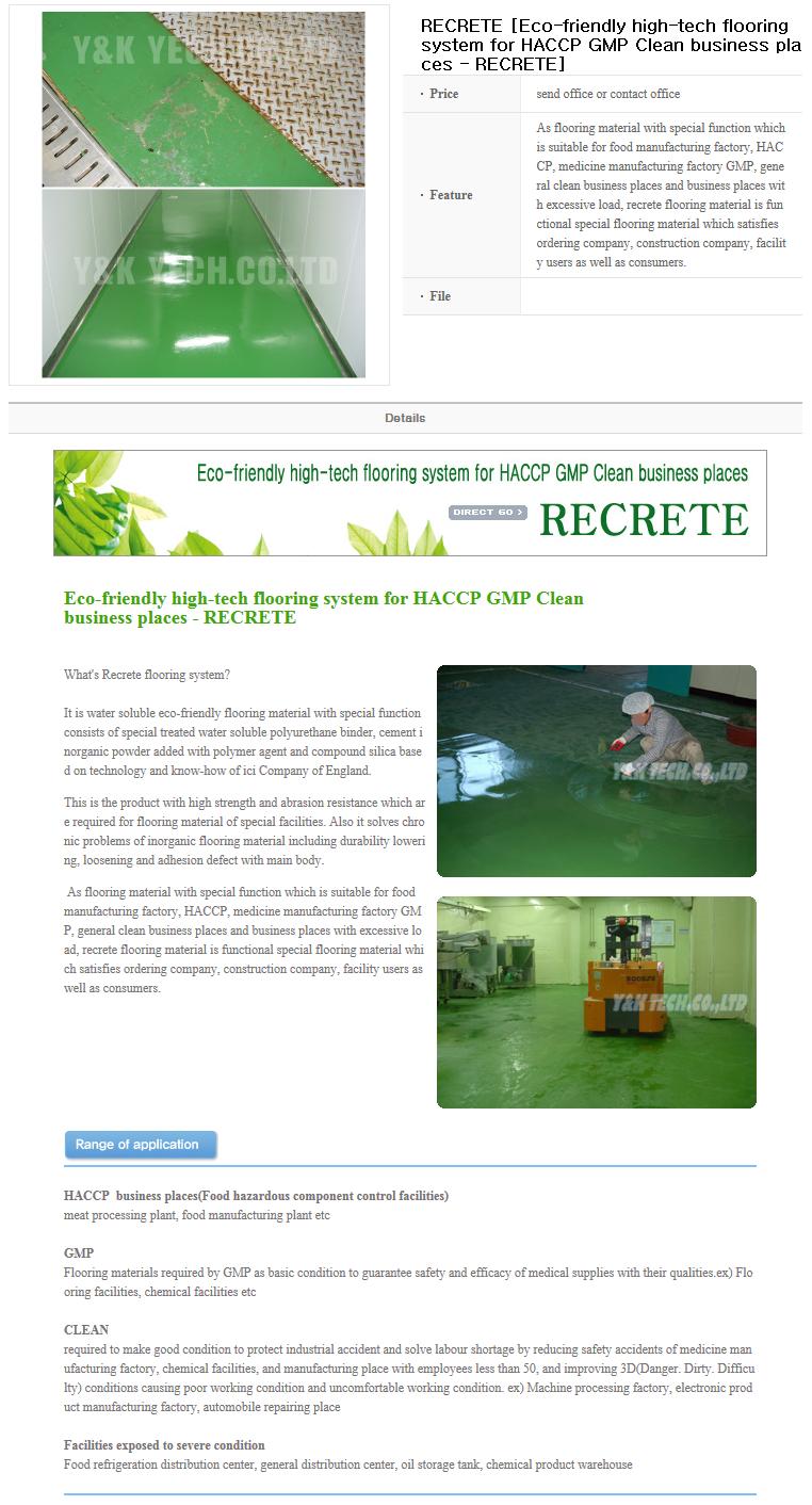 Y&K Tech Flooring Resins-Recrete