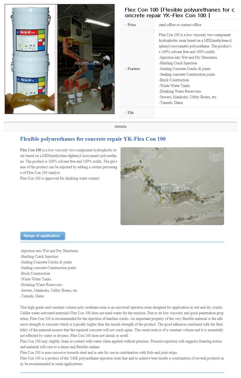 Y&K Tech Poly Urethanes - Flexible Polyurethanes for Concrete Repair YK-Hard Con 100, Flex Con 100