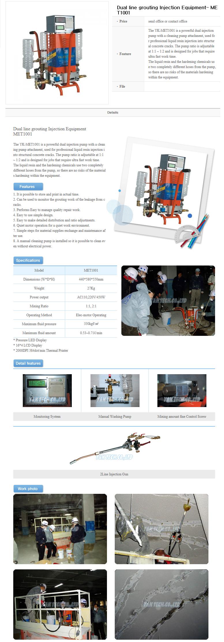 Y&K Tech Dual Line Grouting Injection Equipment MET1001