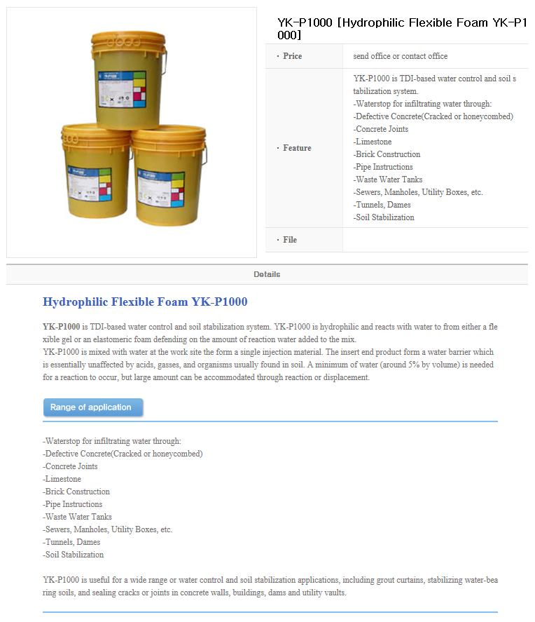 Y&K Tech Poly Urethanes - Polyurethanes Water Cut-off YK-P Series 2
