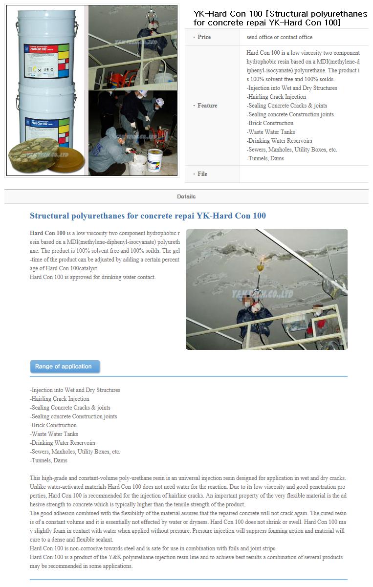 Y&K Tech Poly Urethanes - Flexible Polyurethanes for Concrete Repair YK-Hard Con 100, Flex Con 100 1