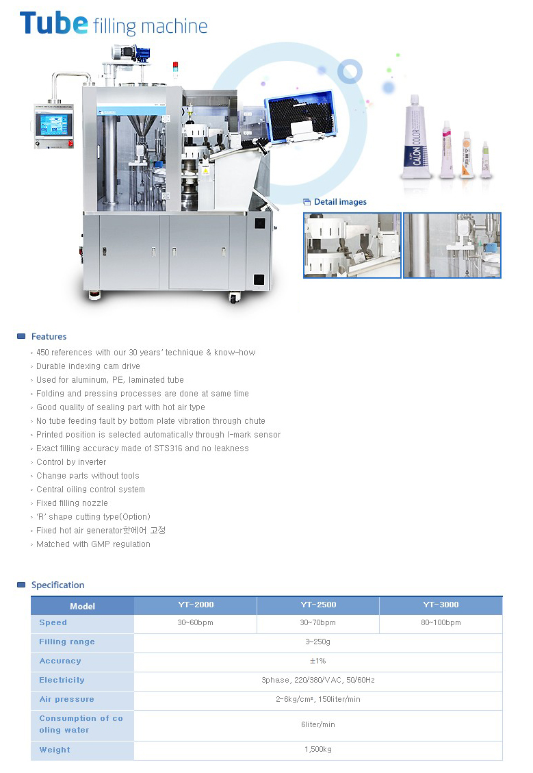 YOOSUNG F.S Tube Filling Machine YT-Series