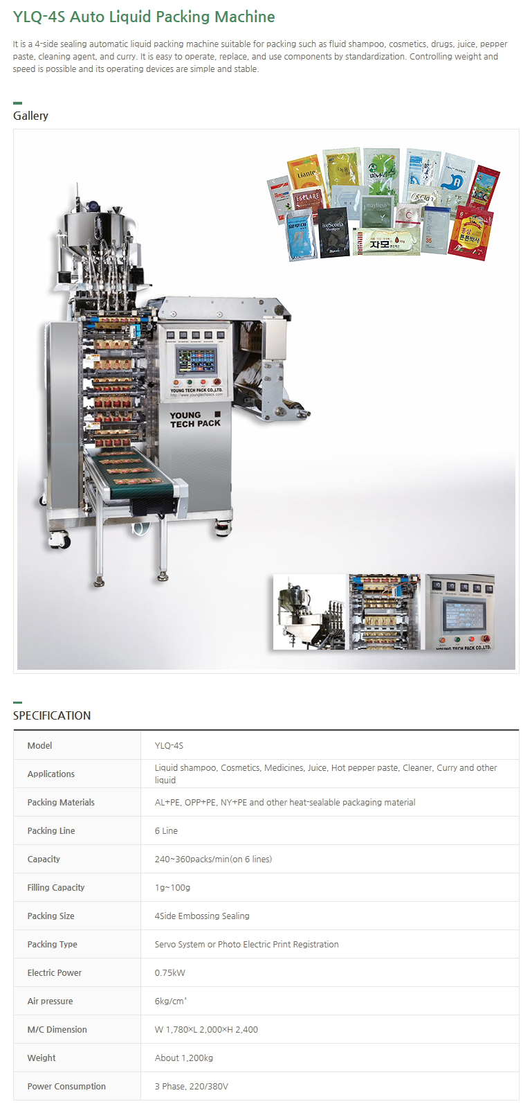 YOUNG TECH PACK Auto Liquid Packing Machine YLQ-4S
