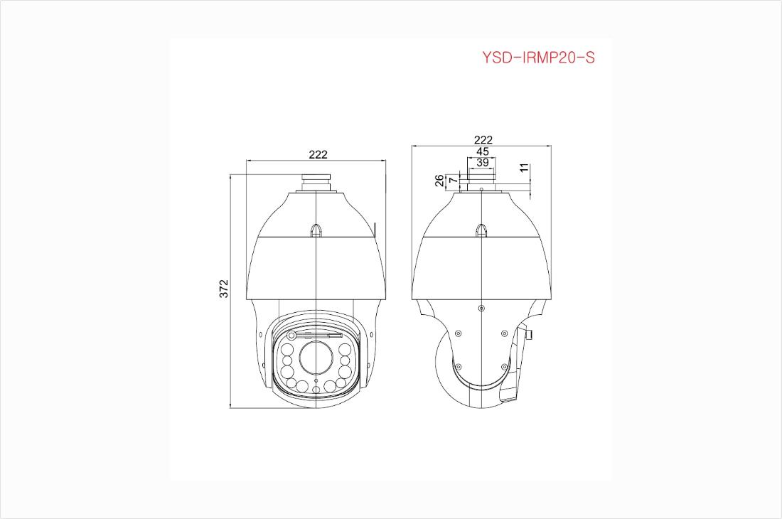 영국전자 2.0메가픽셀 네트워크형 Super Starlight PTZ 카메라 (30배줌) YSD-IRMP20-S 3