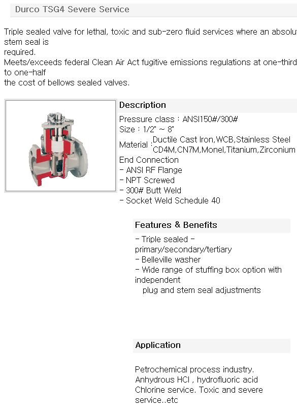 영풍정밀 Flowserve Valve - Durco Manual Valve  3