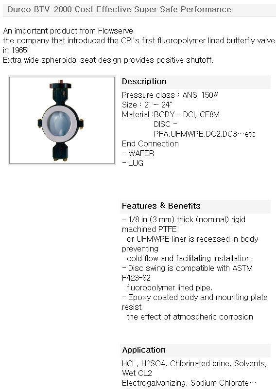 영풍정밀 Flowserve Valve - Durco Manual Valve  8