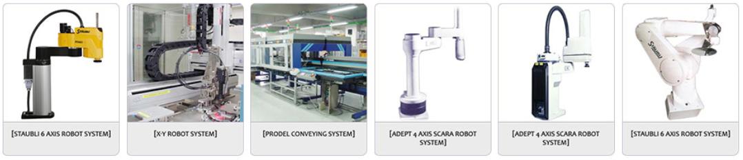 YUJIN ROBOT Scara & Axis Robot