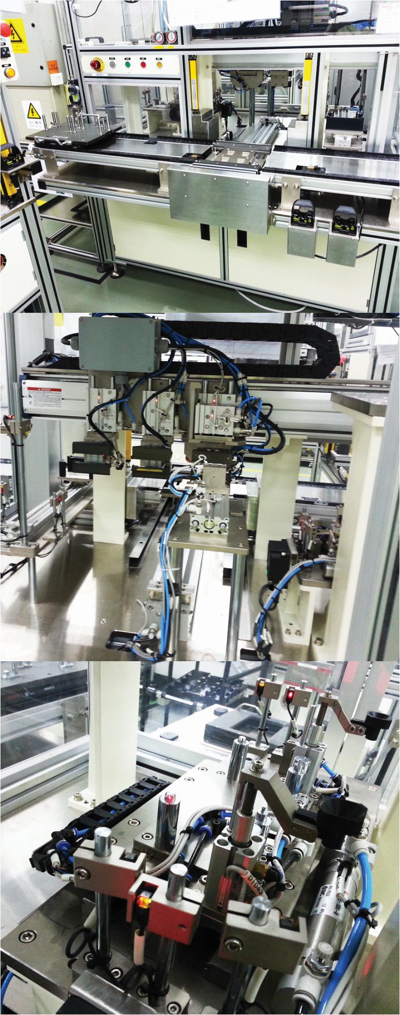 유진로봇 Auto Riveting Machine
