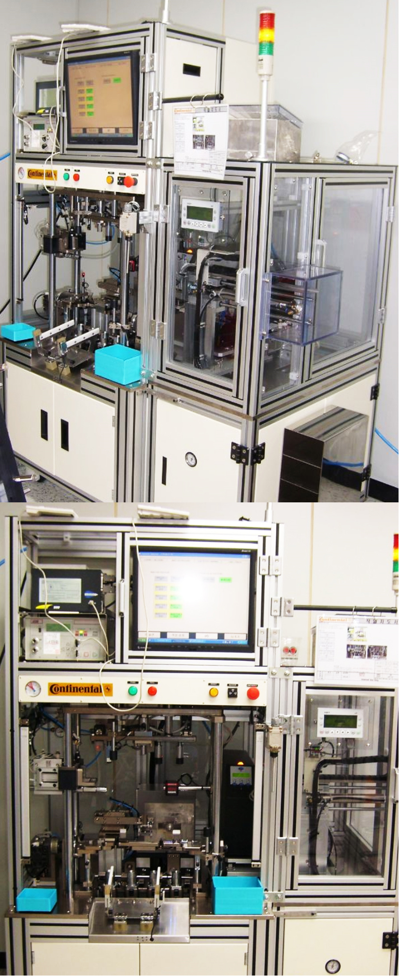 유진로봇 Fuel Rail Assembly & Leak Test Machine