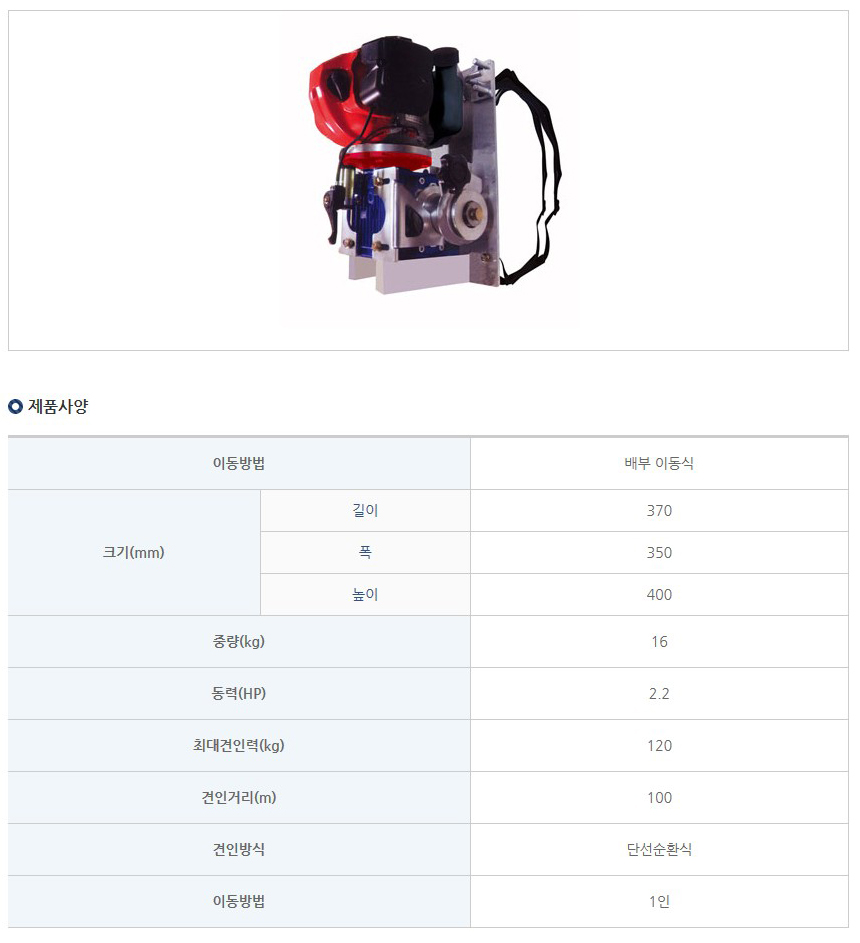(주)유림기계  YM-PAKO-Series 5