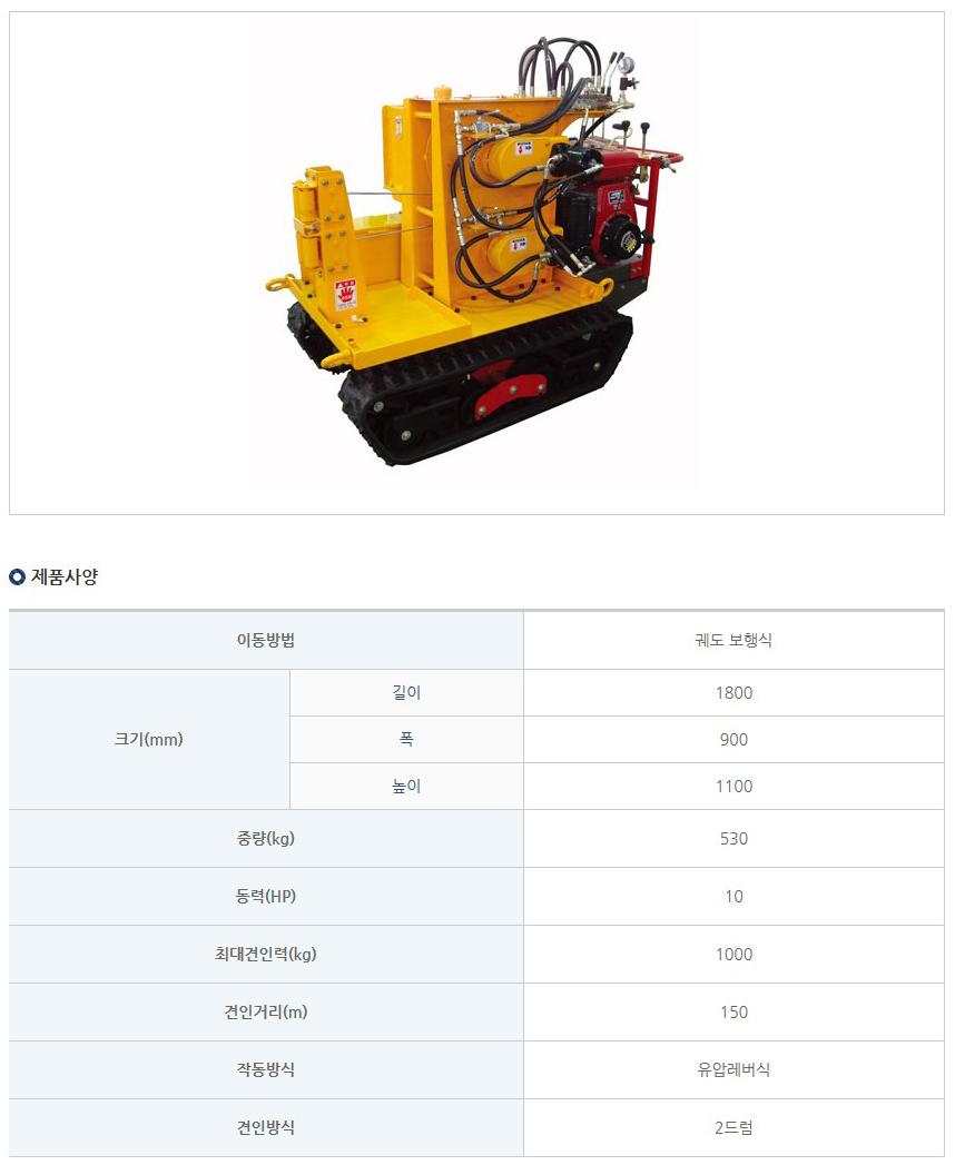 (주)유림기계  YM-PAKO-Series 3