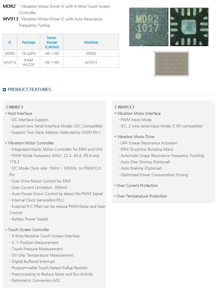 지니틱스 Vibration Motor Driver IC MDR2, WV913 1