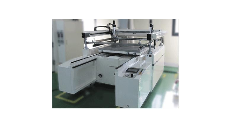 Semi-Automatic Screen Printing VPH Series details