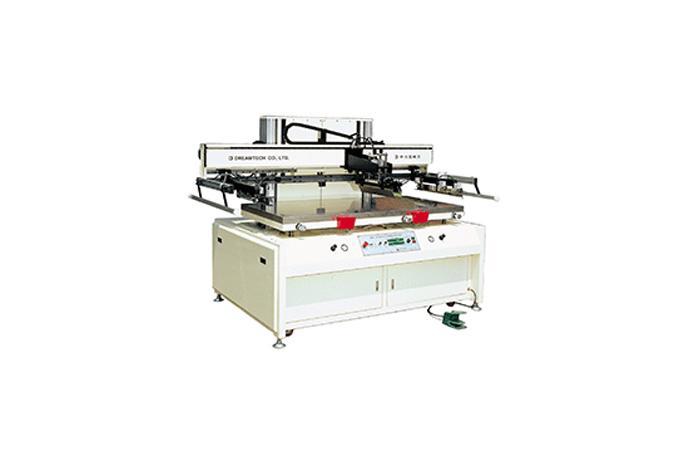 Semi-Automatic Screen Printing VP Series details