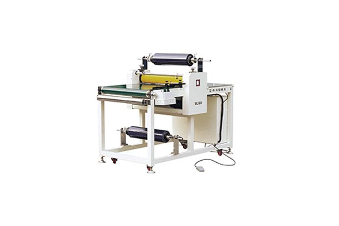 Laminating (Option System) L Series details