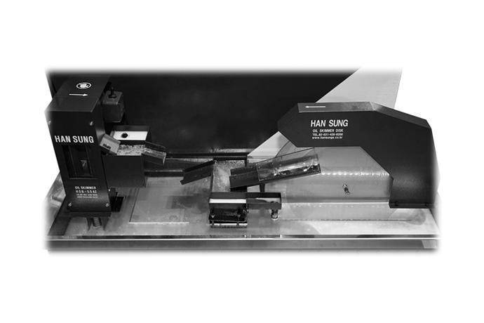 Belt Type Oil Skimmer  details