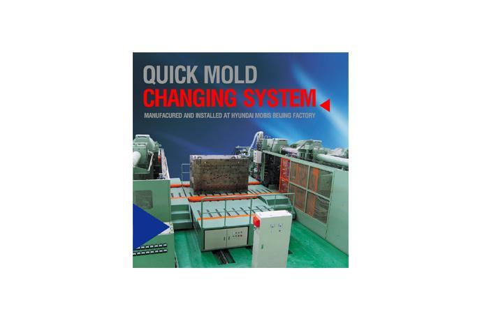 Quick Mold Change System  details