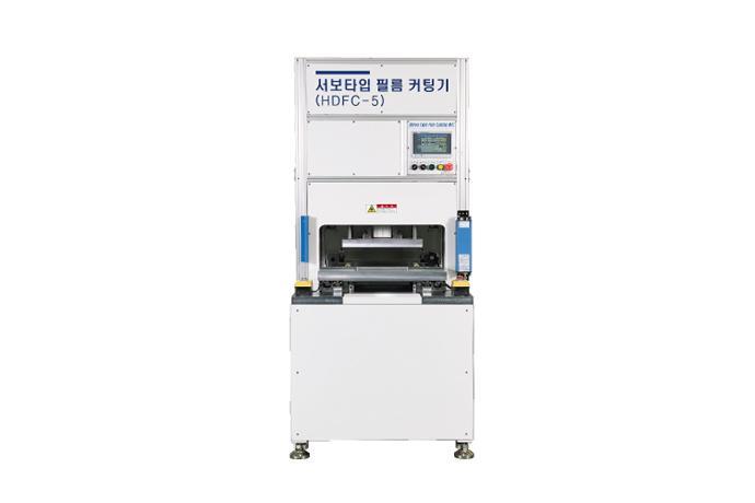 Servo Type Film Cutting Machine HDFC-5 details