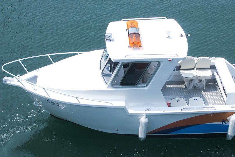 Aluminum Boat  details