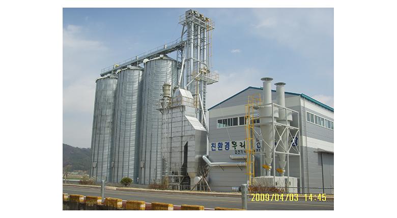 Grain Storage Silo (Flat Type)  details