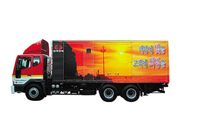 Mobile Generator Truck  details
