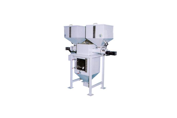 Automatic Weighing Mixer SHL-Series details