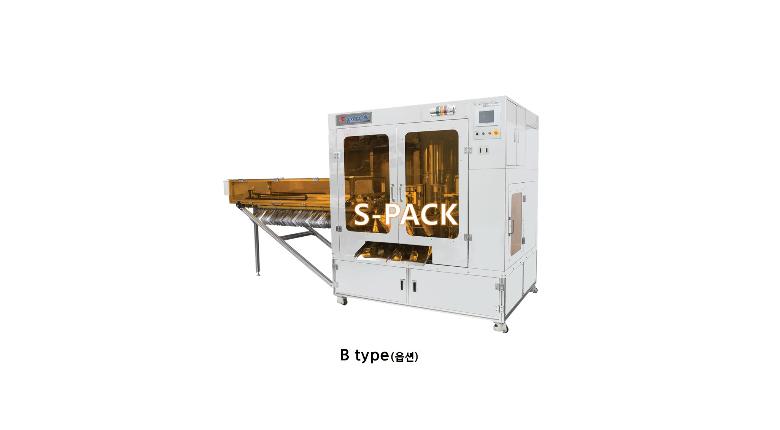 Spout 2 Lane Automatic Packaging Machine SPS-A2450 details