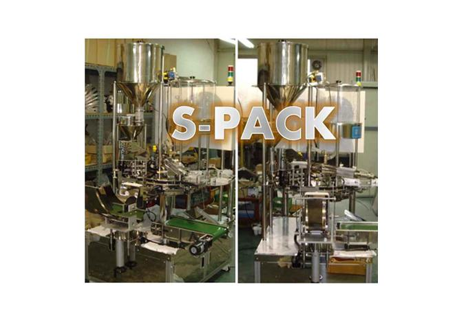 Rotary Type 1 Lane Ice Pack Packaging Machine SPS-R830P details