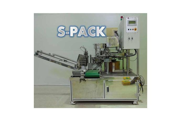 Special Spout Pouch Packaging Machine SPS-SB140 details