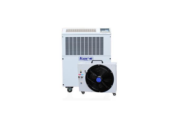 Split Portable Air Conditioner (50Hz) WSC-4000 details