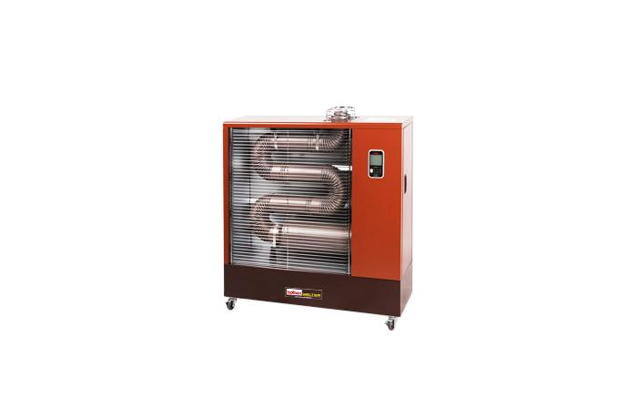 Far Infrared Heater WHO-115 details