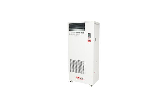 Far Infrared Fan Heater WFHO-200 details